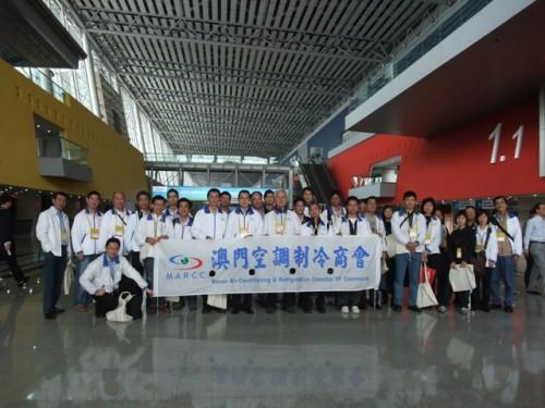 第二十屆國際制冷、空調、供暖、通風及食品冷凍加工展覽會